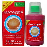 Матадор 150 мл протравитель картофеля от Ukravit (оригинал)