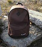 Стильный мужской рюкзак Nike, Найк с кож. дном. Коричневый с черным, фото 6
