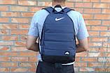 Качественный рюкзак Nike Air, найк темно-синего цвета с вставками кож зама черного цвета., фото 3
