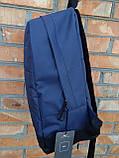 Качественный рюкзак Nike Air, найк темно-синего цвета с вставками кож зама черного цвета., фото 8