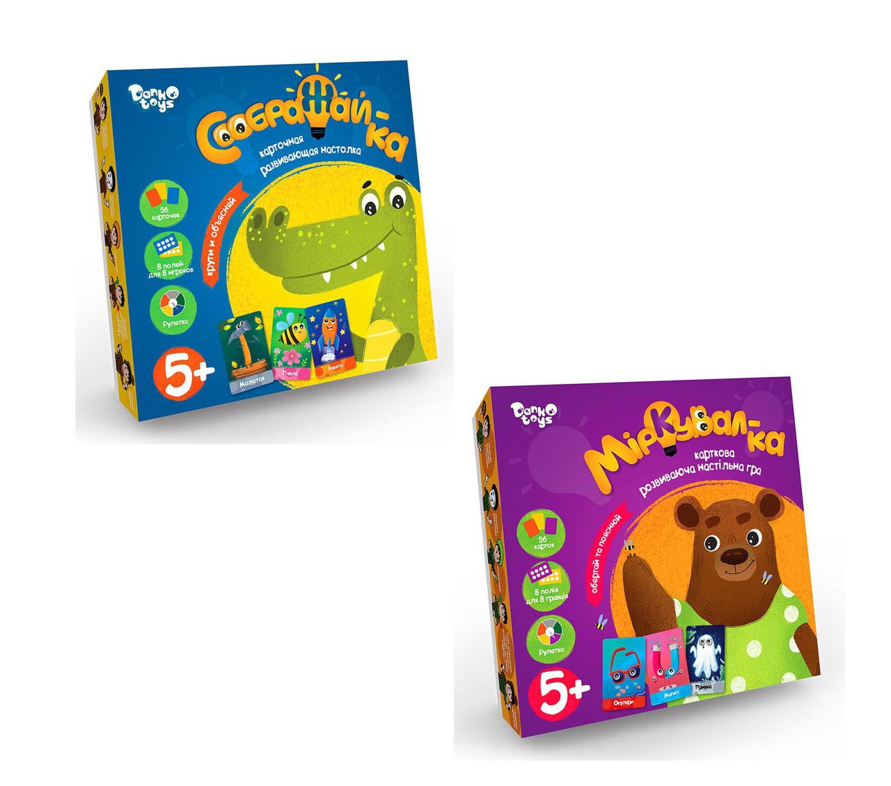 Настольная карточная игра Соображай-ка Danko Toys GSO-01
