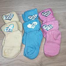 Махрові шкарпетки для новонароджених 3-12 міс Туреччина арт 175