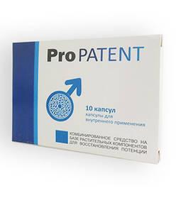ProPatent средство для потенции (Про Патент)