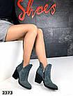 Женские демисезонные ботинки казаки цвета графит, натуральная замша 36, 37 ПОСЛЕДНИЕ РАЗМЕРЫ, фото 2
