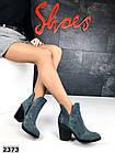 Женские демисезонные ботинки казаки цвета графит, натуральная замша 36, 37 ПОСЛЕДНИЕ РАЗМЕРЫ, фото 4