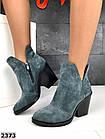 Женские демисезонные ботинки казаки цвета графит, натуральная замша 36, 37 ПОСЛЕДНИЕ РАЗМЕРЫ, фото 5