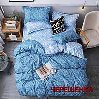 """Семейный набор хлопкового постельного белья из Бязи """"Gold"""" №154070AB Черешенка™"""