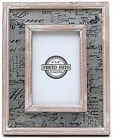 """Рамка дерев'яна """"Флоріна"""" для фото 10х15см"""