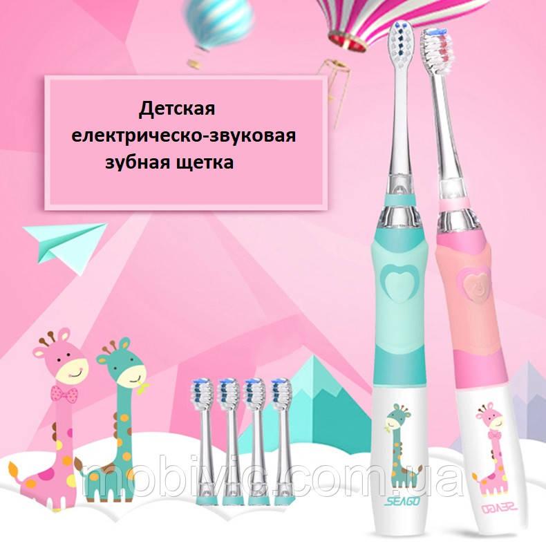 SEAGO KIDS - Електрична звукова Дитяча зубна щітка (pink) - ОРИГІНАЛ !