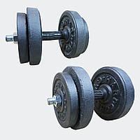 Гантелі набірні гранілітові 2х9 кг з гумовою ручкою (загальна вага 18 кг) розбірні для дому, фото 1