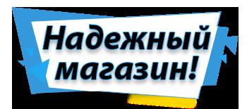 купить на prom.ua