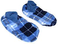 Тапочки - ботиночки мужские домашние махровые 18205 Blue Kombi длина подошвы 26-28 см
