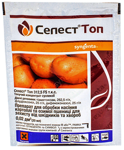 """""""Селест Топ"""" 20 мл  протравитель картофеля и озимой пшеницы от Syngenta, Швейцария (оригинал)"""