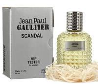 Тестер VIP Jean Paul Gaultier Scandal 60 мл женский
