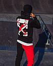 Утепленный зиппер унисекс в стиле Off White Cross Fire черное, фото 10
