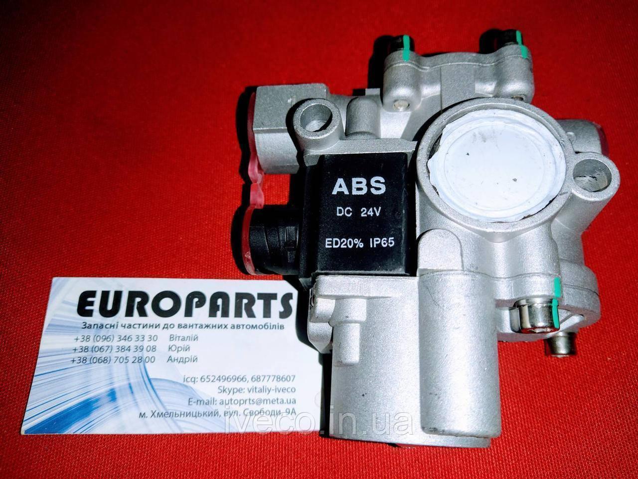 Модулятор системы ABS Mercedes 004429654 4721950160 Рено 4721950020 4721950180 4721950560 4721950580