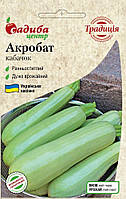 Семена кабачка Акробат, 10 г СЦ Традиция