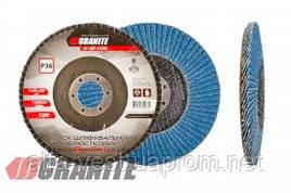 GRANITE  Диск шлифовальный лепестковый конусный ZIRCONIA зерно 150 125*22 мм, Арт.: 8-32-150