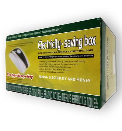 Saving Box - Экономитель электроэнергии (Сейвинг Бокс), фото 2