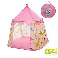 Детская палатка Maxland M 6094