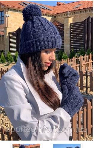 Комплект шапка и перчатки freever для девочки синий, белый, серый