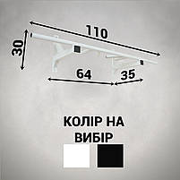 Турнік настінний А045-ЧГ, фото 7