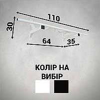 Турнік настінний А045-БГ, фото 7