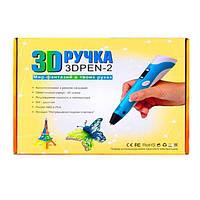 3D ручка Smart Pen 2