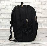 Вместительный рюкзак SwissGear Wenger, свисгир. Черный. + Дождевик. 35L / s6022 black, фото 8