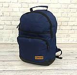 Стильный рюкзак Levi`s, левис, левайс. Повседневный, городской. Синий с черным, фото 6