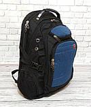 Вместительный рюкзак SwissGear Wenger, свисгир. Черный с синим. + Дождевик. 35L / s8855 blue, фото 2