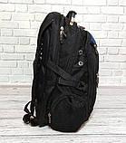 Вместительный рюкзак SwissGear Wenger, свисгир. Черный с синим. + Дождевик. 35L / s8855 blue, фото 3