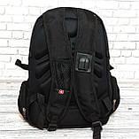Вместительный рюкзак SwissGear Wenger, свисгир. Черный с синим. + Дождевик. 35L / s8855 blue, фото 4