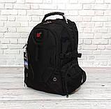 Вместительный рюкзак SwissGear Wenger, свисгир. Черный. 35L / s6612 black, фото 2