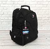Вместительный рюкзак SwissGear Wenger, свисгир. Черный. 35L / s6612 black, фото 6