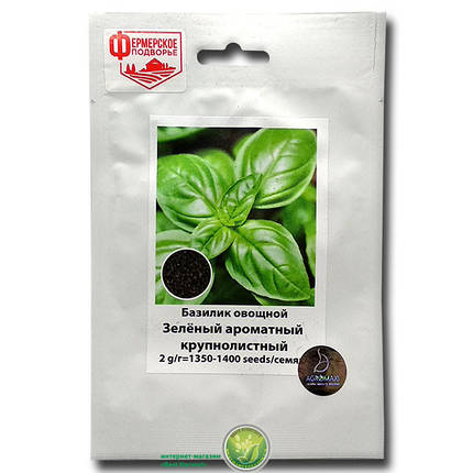Семена базилика «Зеленый ароматный» 1350-1400 семян, «Фермерское подворье», фото 2