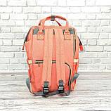 Сумка-рюкзак для мам LeQueen. Розовый, фото 6
