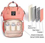 Сумка-рюкзак для мам LeQueen. Розовый, фото 9