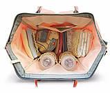 Сумка-рюкзак для мам LeQueen. Розовый, фото 10