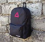Спортивный, городской рюкзак рибок, Reebok. Черный. Стильный / R 1, фото 7