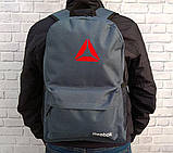 Рюкзак Reebok, рибок. Популярная модель. Серый / R3, фото 2