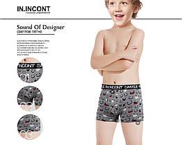 Детские боксёры  на мальчика IN.INCONT 9600 (S-M-L) хлопок ТДБ-29113