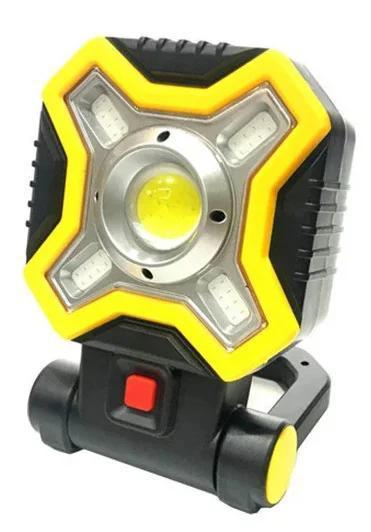 Прожектор JX-9957 світлодіодний акумуляторний оснащений 5 діодами