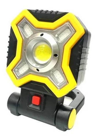 Прожектор JX-9957 світлодіодний акумуляторний оснащений 5 діодами, фото 2