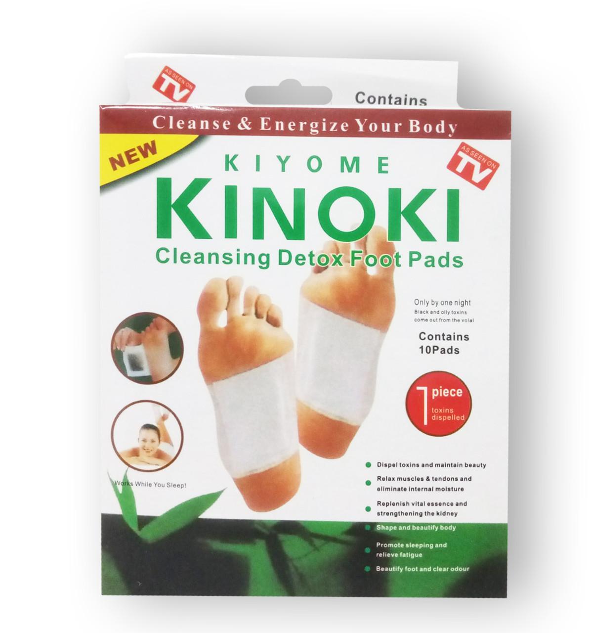 Пластир очищаючий KINOKI