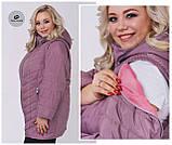 Куртка трансформер демісезонна розмір 52.54.56.58.60.62.64.66.68.70, фото 8