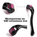 Мезороллер дермароллер для лица и тела на 540 титановых игл 1 мм,  ROLLER Micro Roller System, фото 4