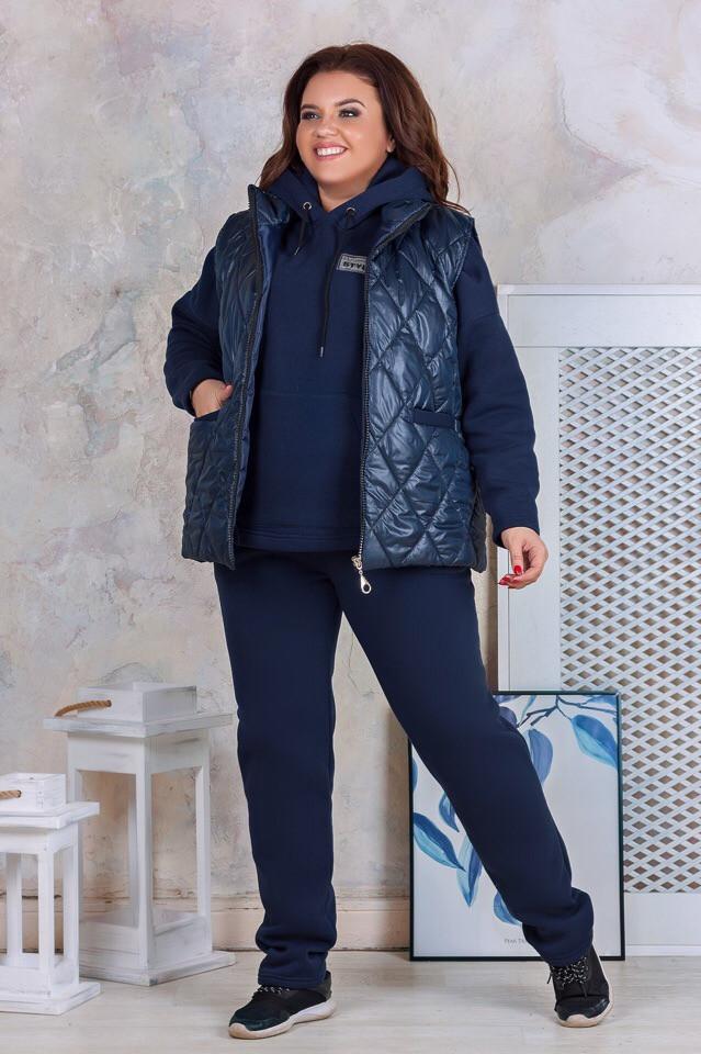 Теплый женский спортивный костюм  с жилеткой Трехнитка на флисе и плащевка на синтепоне Размер 50 52 54 56