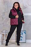 Теплый женский спортивный костюм  с жилеткой Трехнитка на флисе и плащевка на синтепоне Размер 50 52 54 56, фото 3