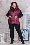 Теплый женский спортивный костюм  с жилеткой Трехнитка на флисе и плащевка на синтепоне Размер 50 52 54 56, фото 5